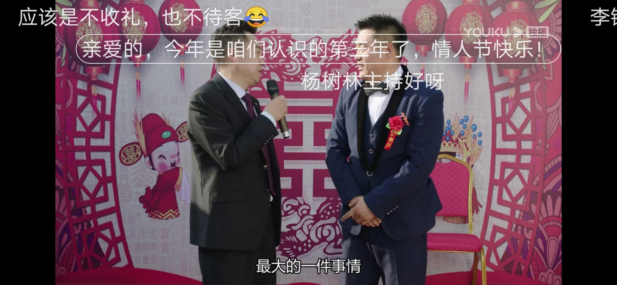 Screenshot_20200213_235825_com.huawei.himovie.jpg