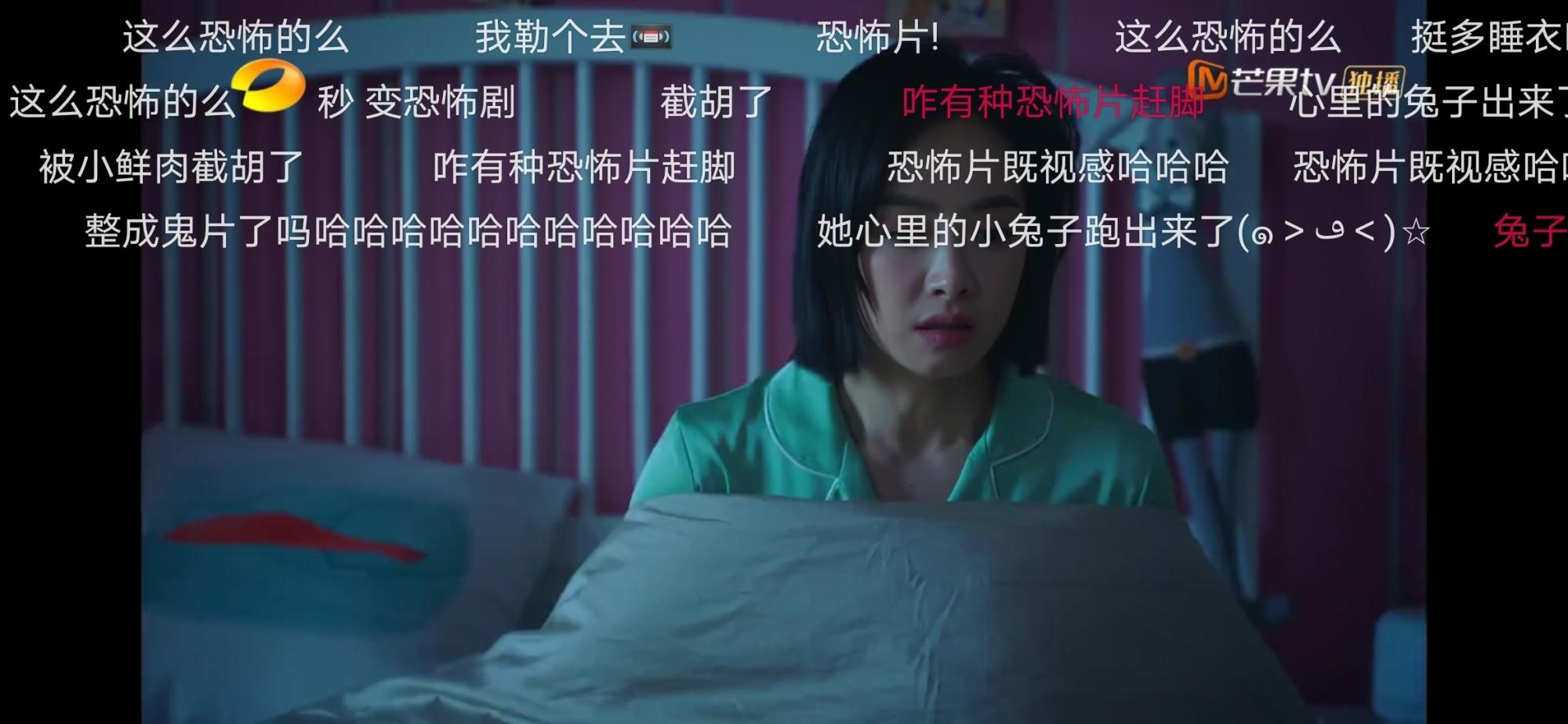 Screenshot_20200214_101536_com.huawei.himovie.jpg