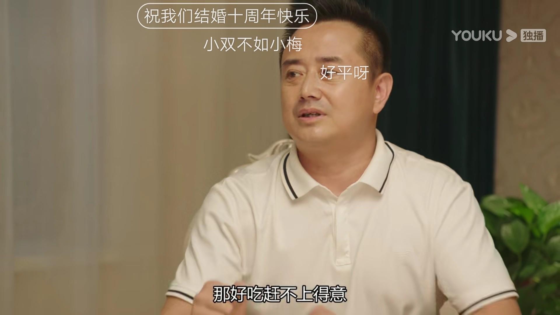 Screenshot_20200214_102549_com.huawei.himovie.jpg
