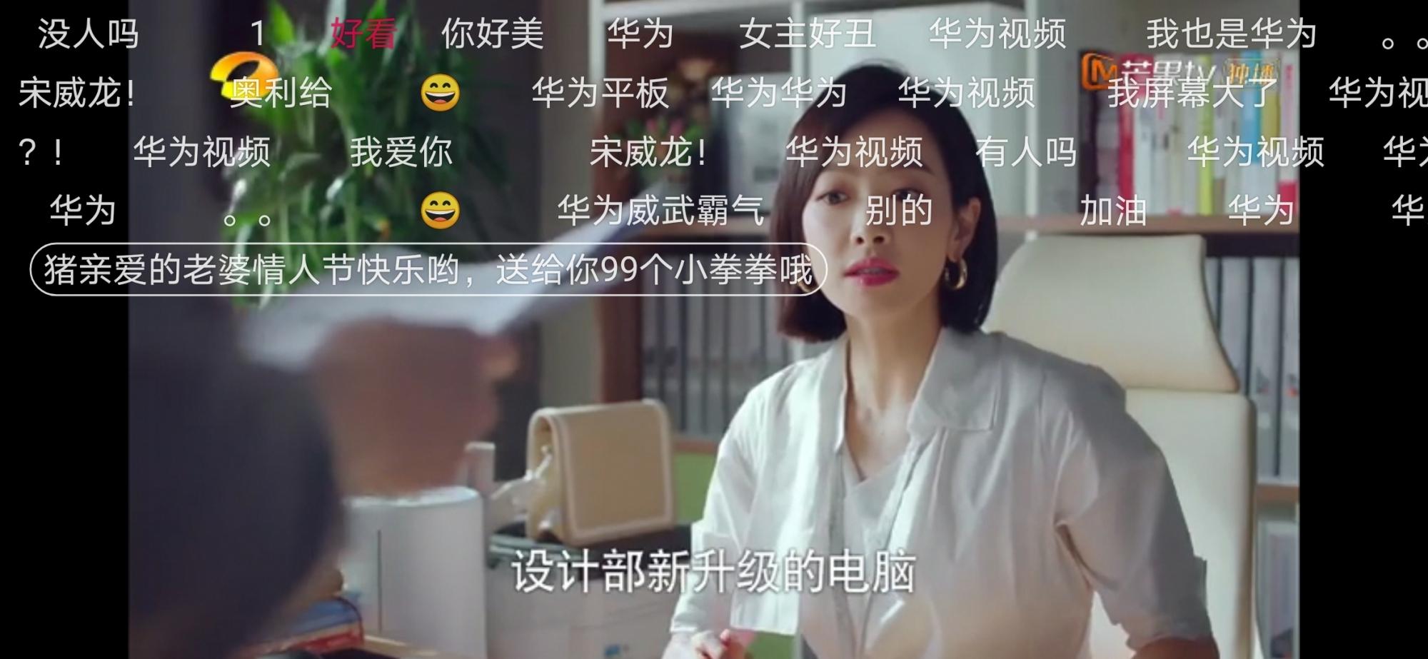 Screenshot_20200214_122220_com.huawei.himovie.jpg
