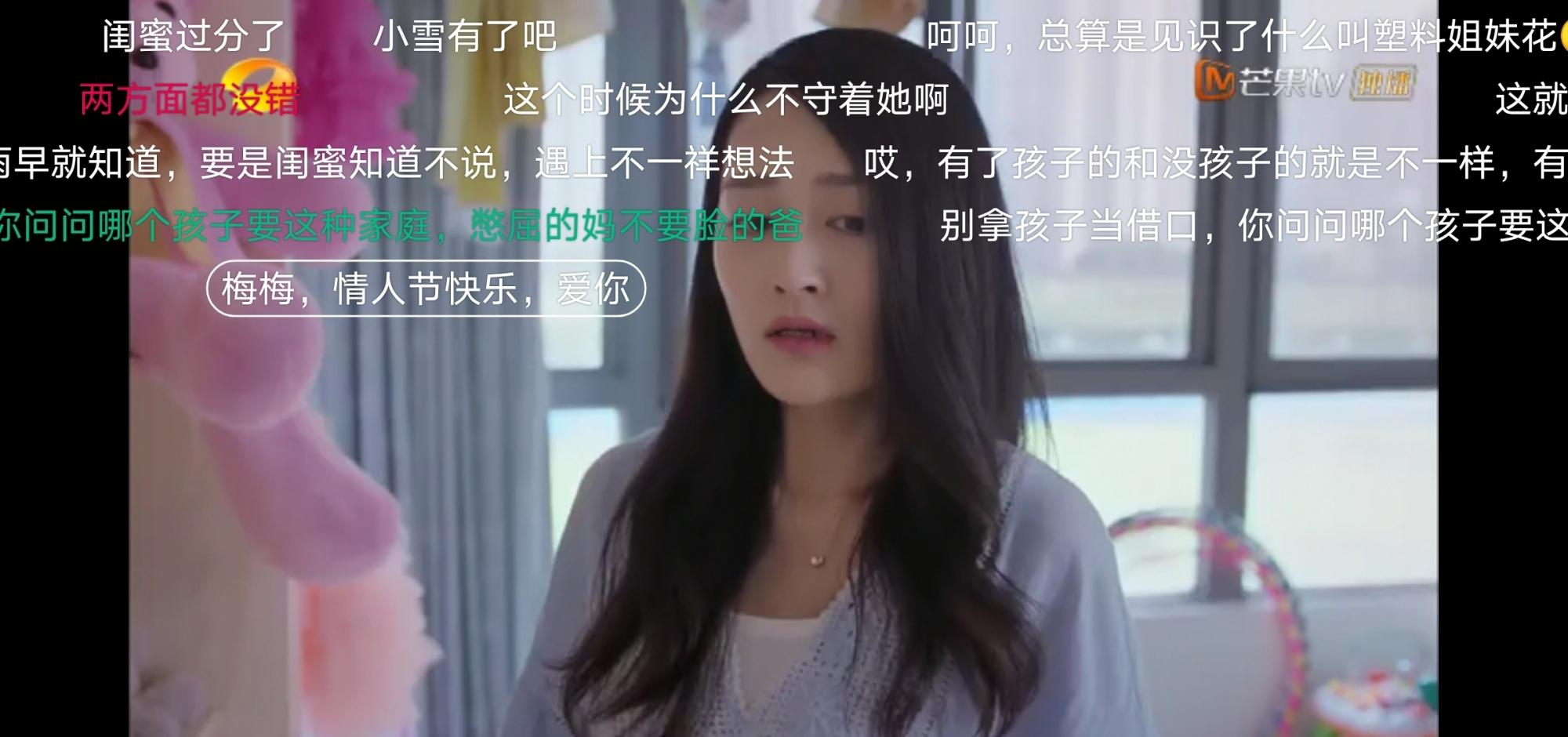 Screenshot_20200214_142237_com.huawei.himovie.jpg