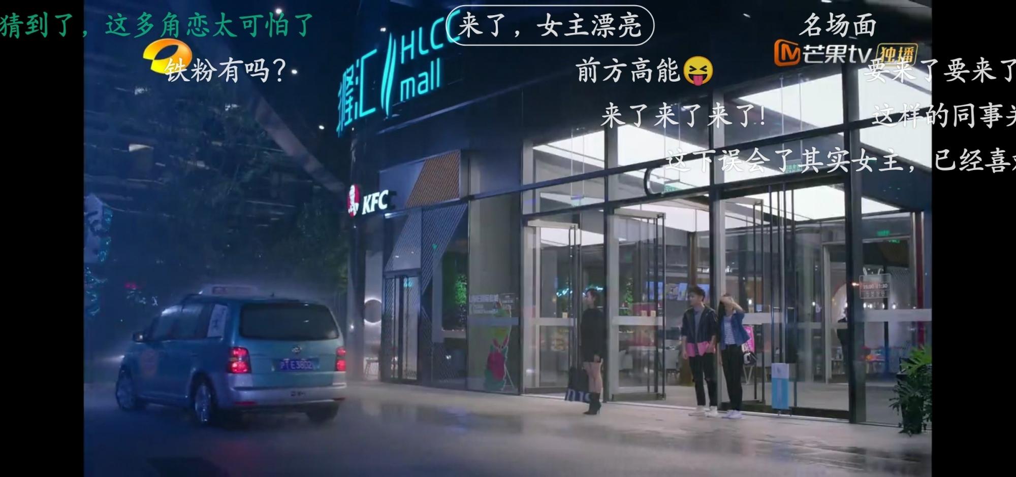 Screenshot_20200214_145115_com.huawei.himovie.jpg