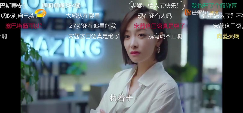 Screenshot_20200214_150653_com.huawei.himovie.jpg