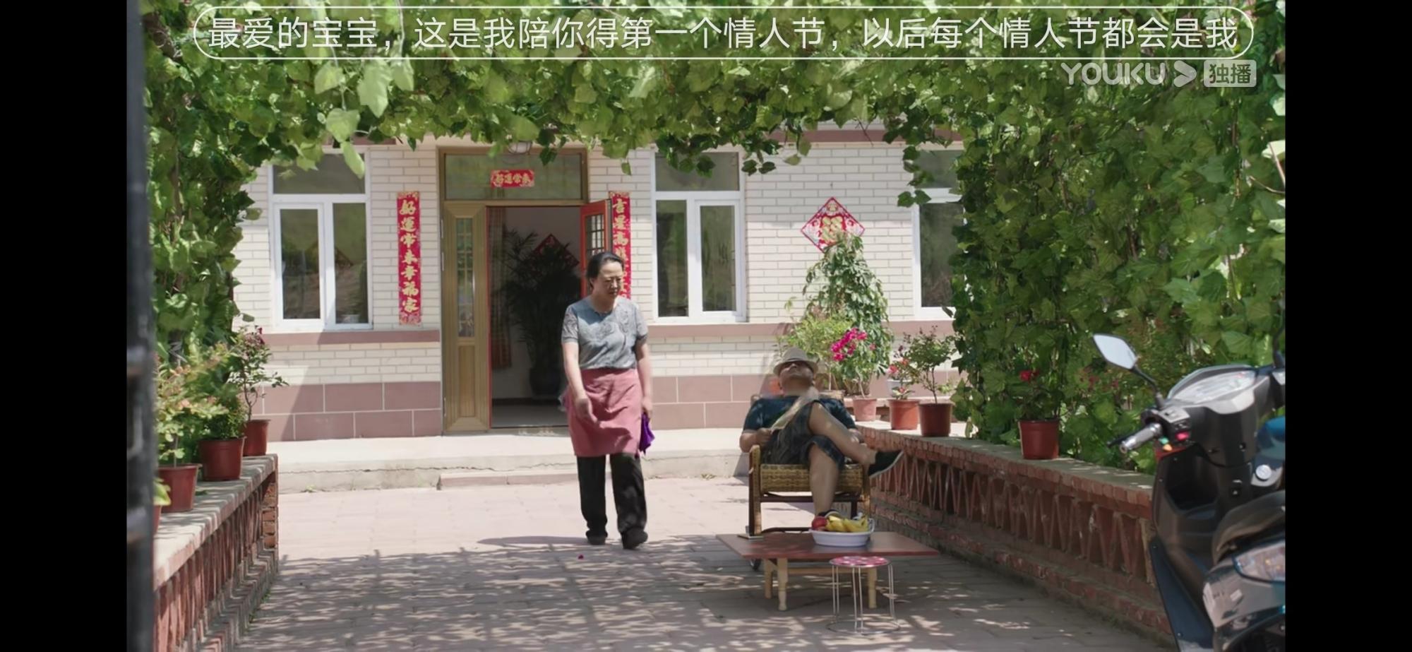 Screenshot_20200214_160821_com.huawei.himovie.jpg