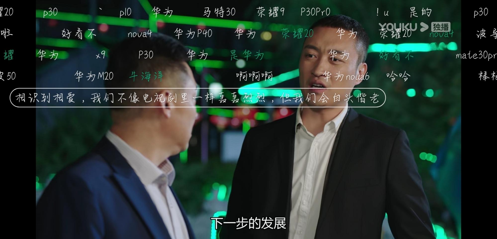 Screenshot_20200214_154812_com.huawei.himovie.jpg