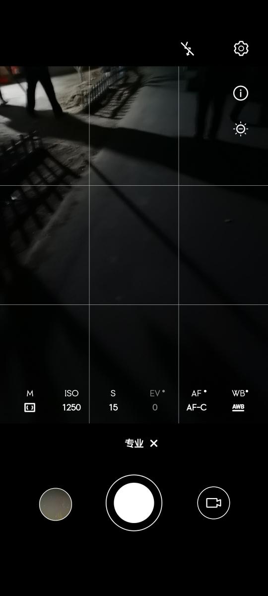 Screenshot_20200213_203252_com.huawei.camera.jpg