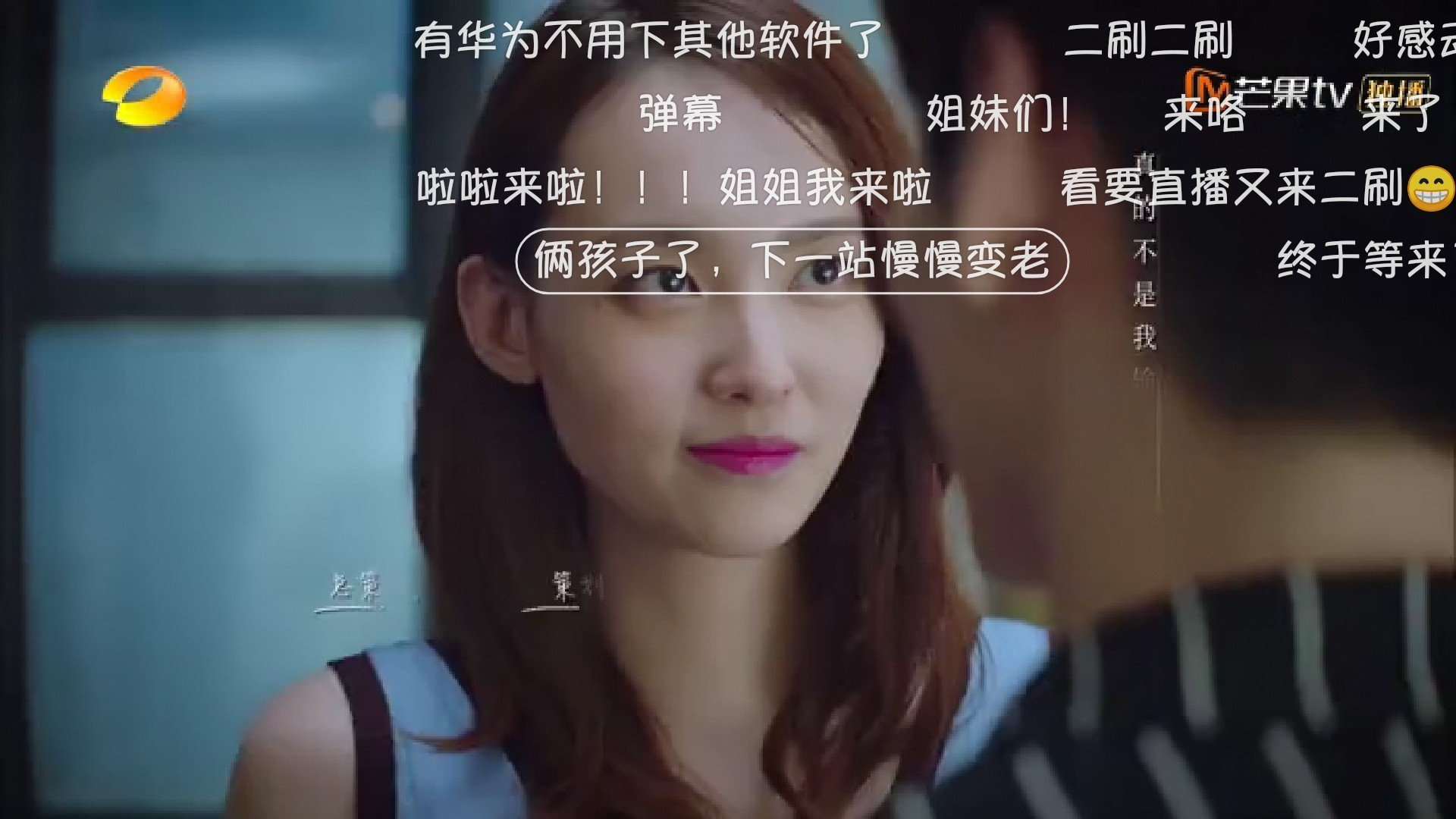 Screenshot_20200214_164231_com.huawei.himovie.jpg