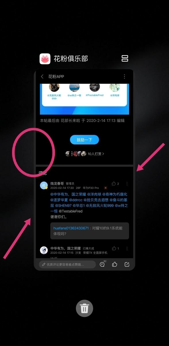 Screenshot_20200214_175405.jpg