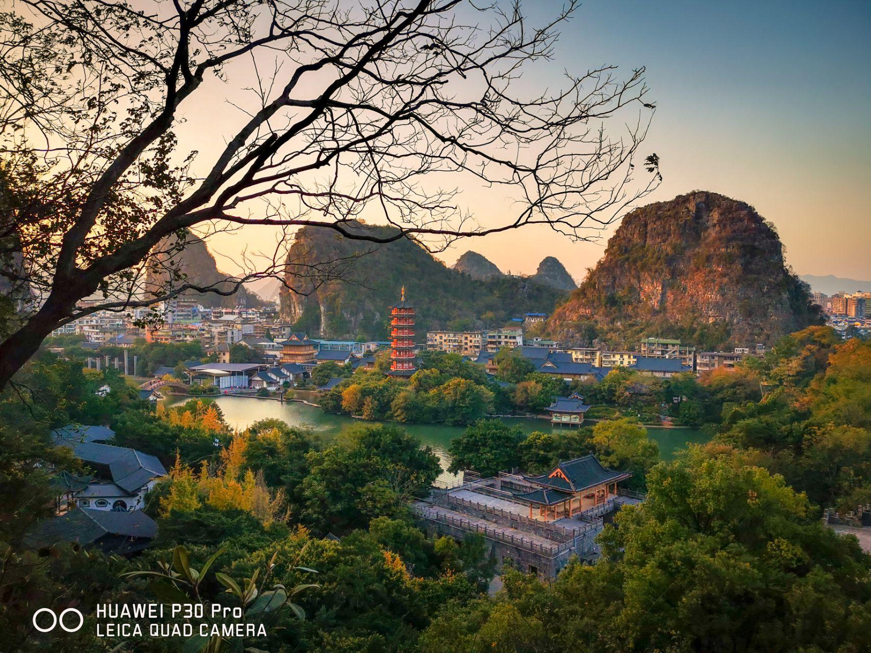 广西桂林  七星公园山顶 华为P30PRO  南笙子.jpg