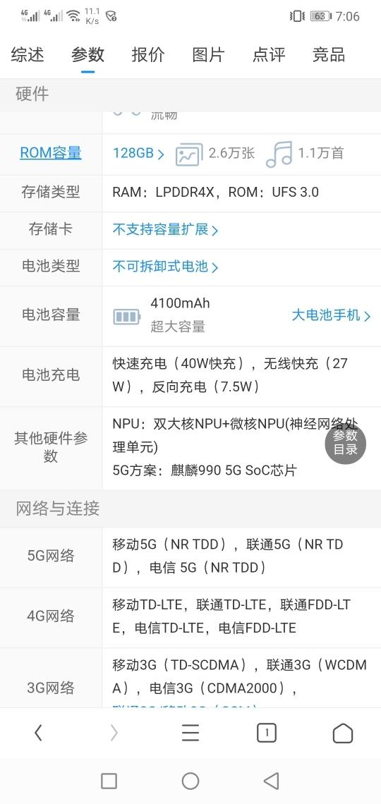 Screenshot_20200214_190641_com.UCMobile.jpg