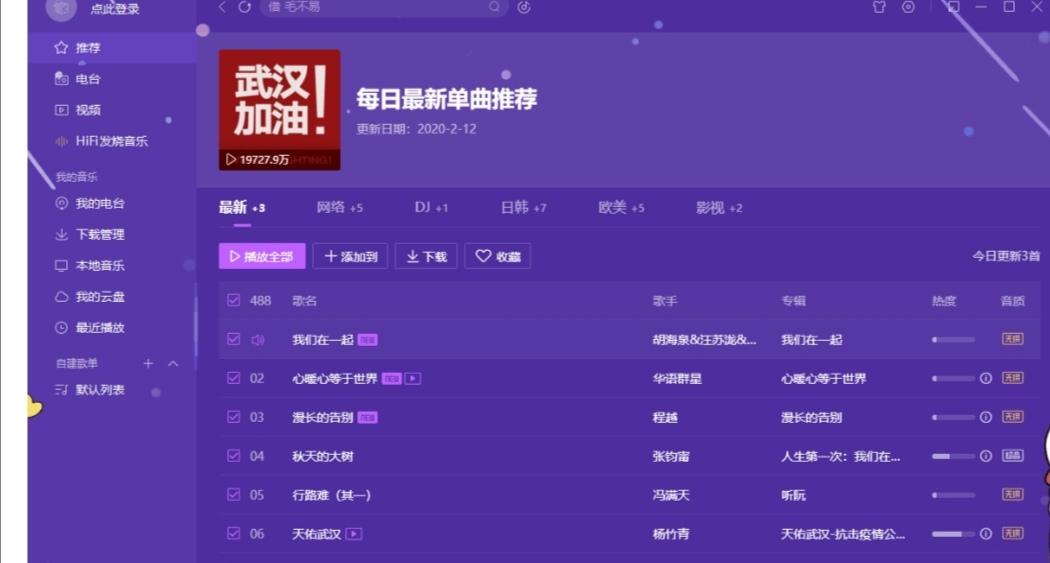 Screenshot_20200214_232329.jpg