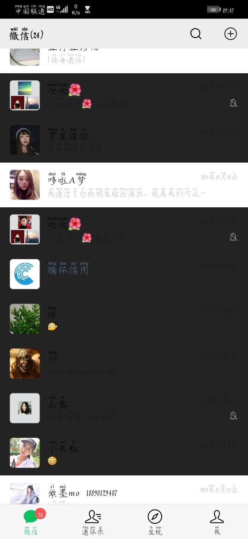 Screenshot_20200215_094721_com.tencent.mm.jpg