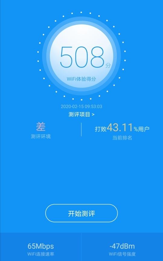 Screenshot_20200215_095938.jpg