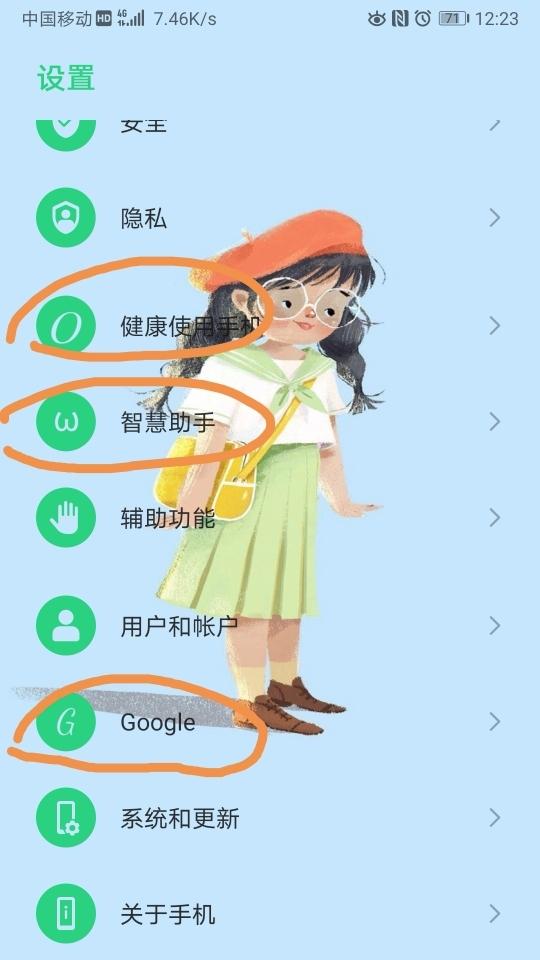 Screenshot_20200215_124240.jpg