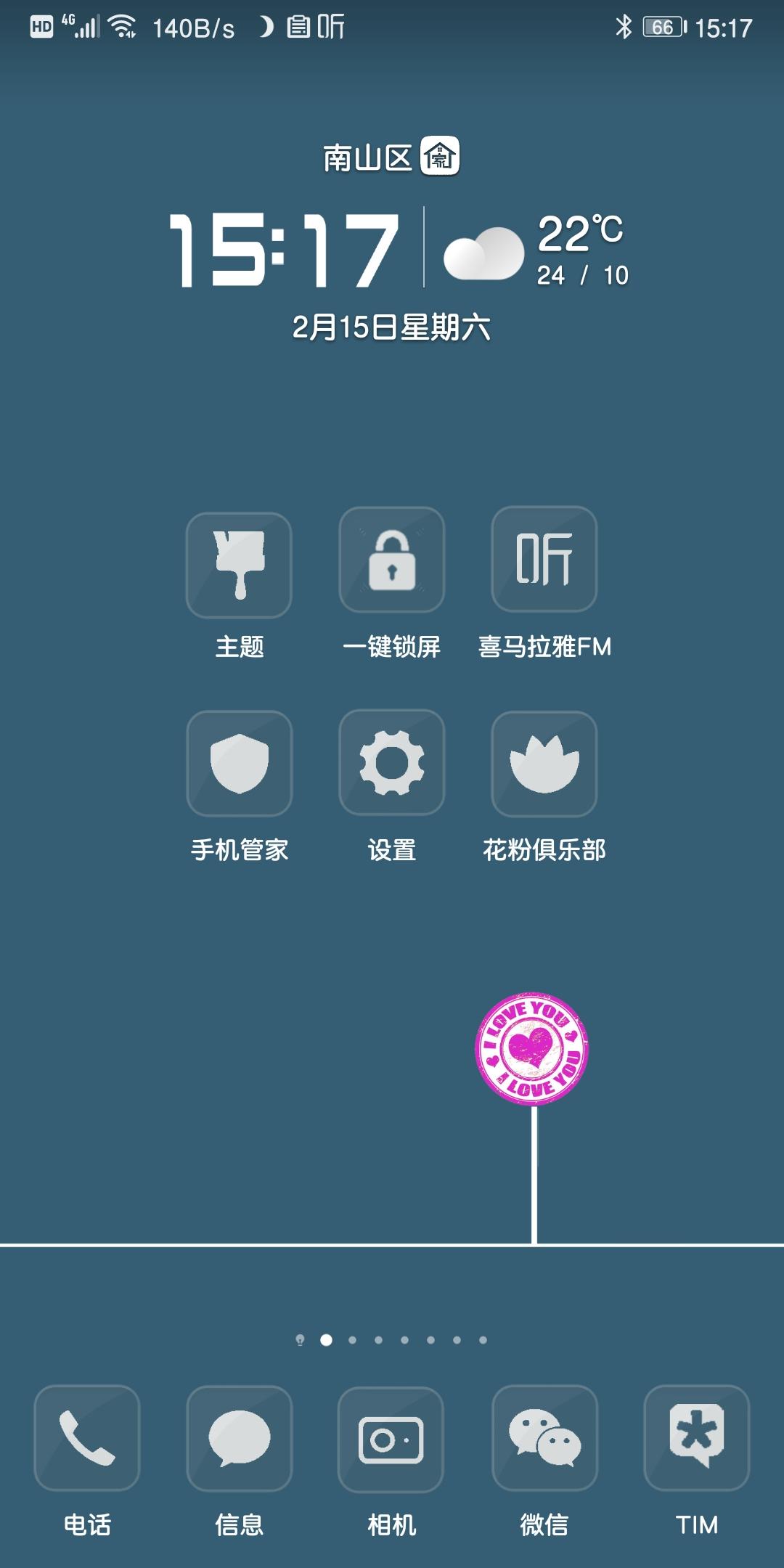 Screenshot_20200215_151722_com.huawei.android.launcher.jpg