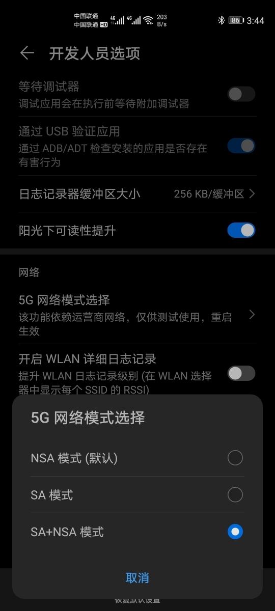 Screenshot_20200215_154455_com.android.settings.jpg