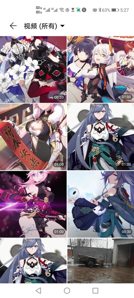 Screenshot_20200215_172730_com.android.gallery3d.jpg