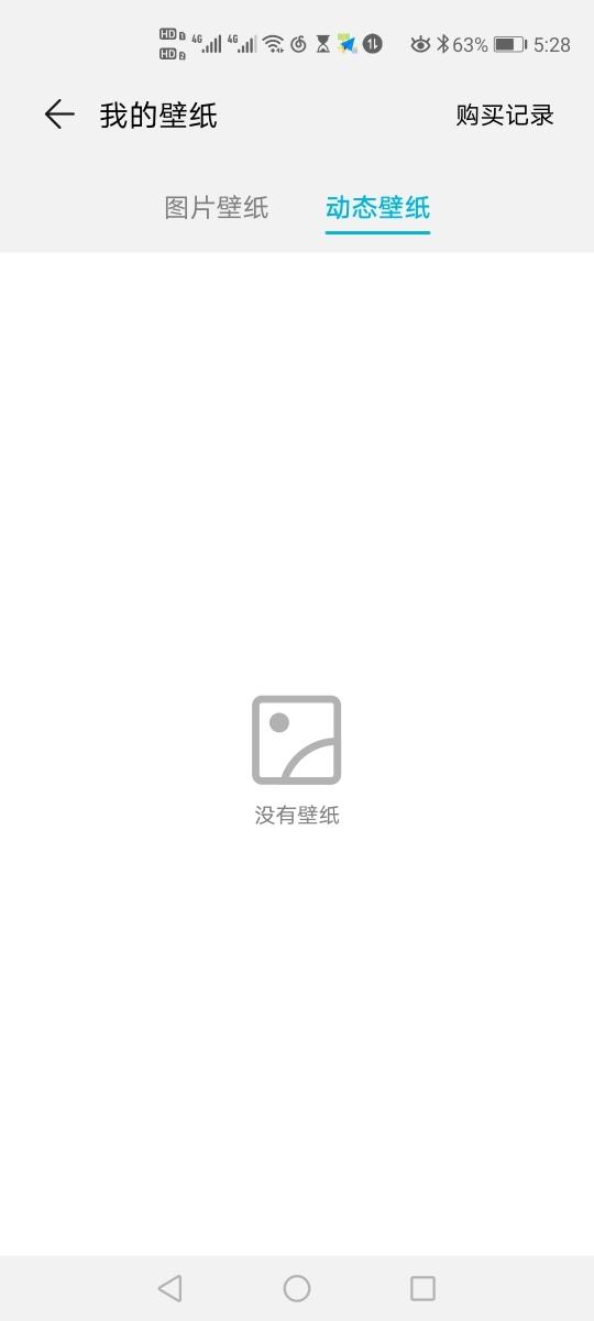 Screenshot_20200215_172809_com.huawei.android.thememanager.jpg