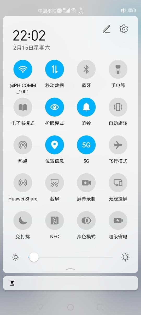 Screenshot_20200215_220227_com.huawei.fans.jpg
