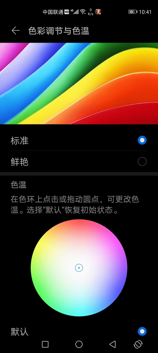 Screenshot_20200216_224106_com.android.settings.jpg