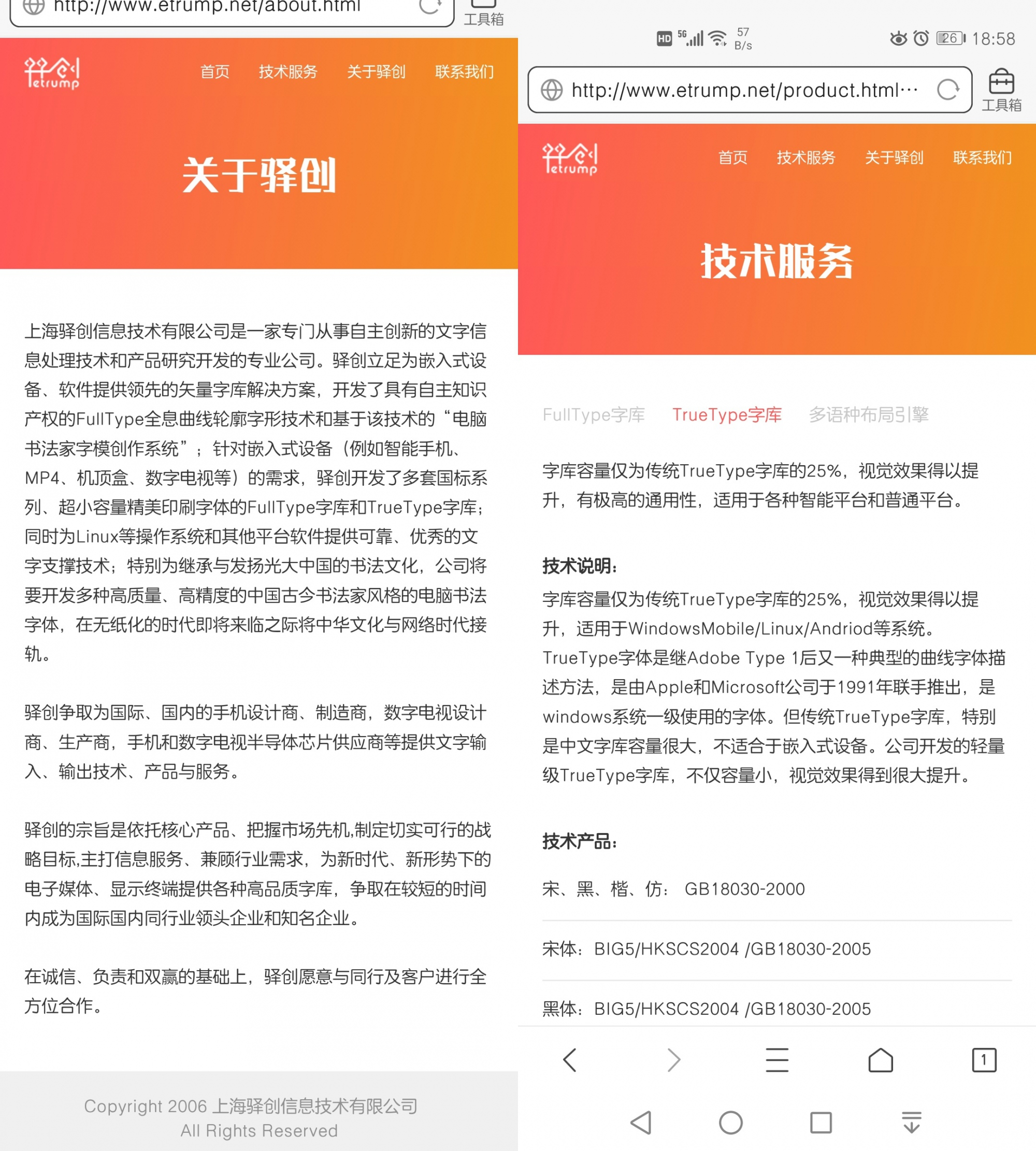 Screenshot_20200216_185900_com.tencent.mtt.jpg