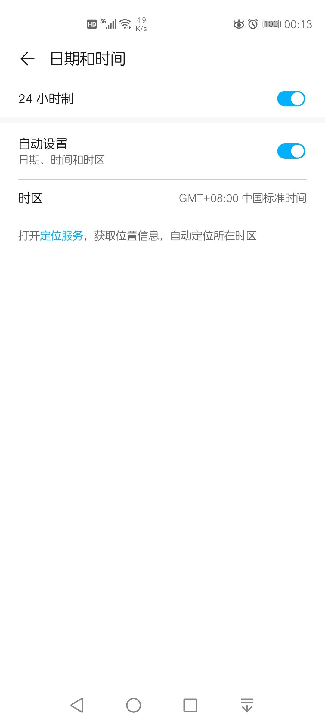 Screenshot_20200217_001346_com.android.settings.jpg