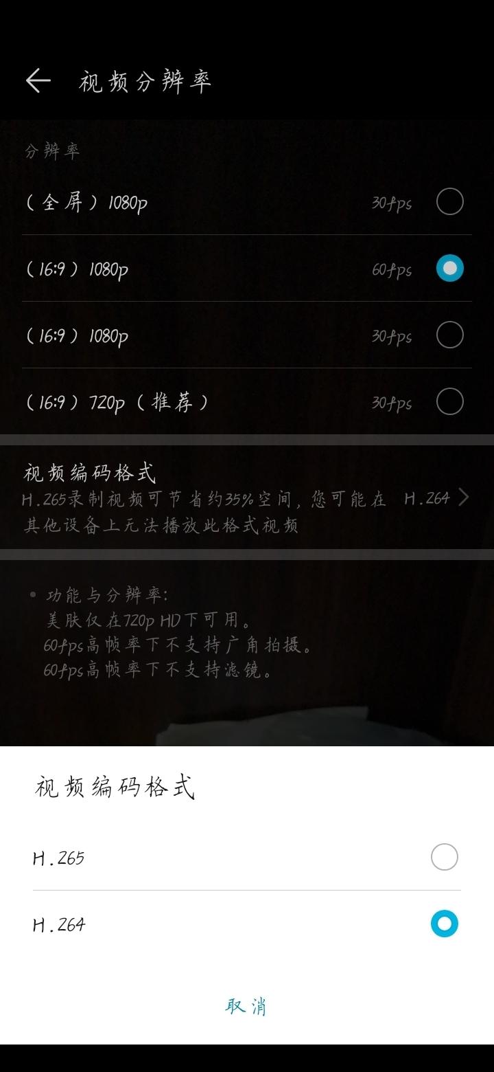 Screenshot_20200217_085512_com.huawei.camera.jpg