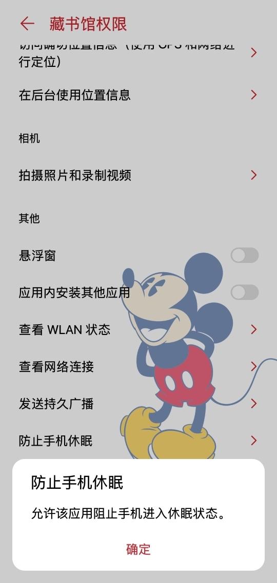 Screenshot_20200217_115358.jpg