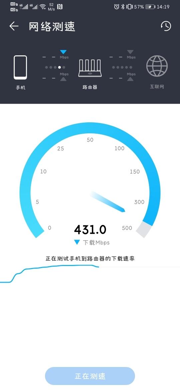 Screenshot_20200217_141911_com.huawei.smarthome.jpg