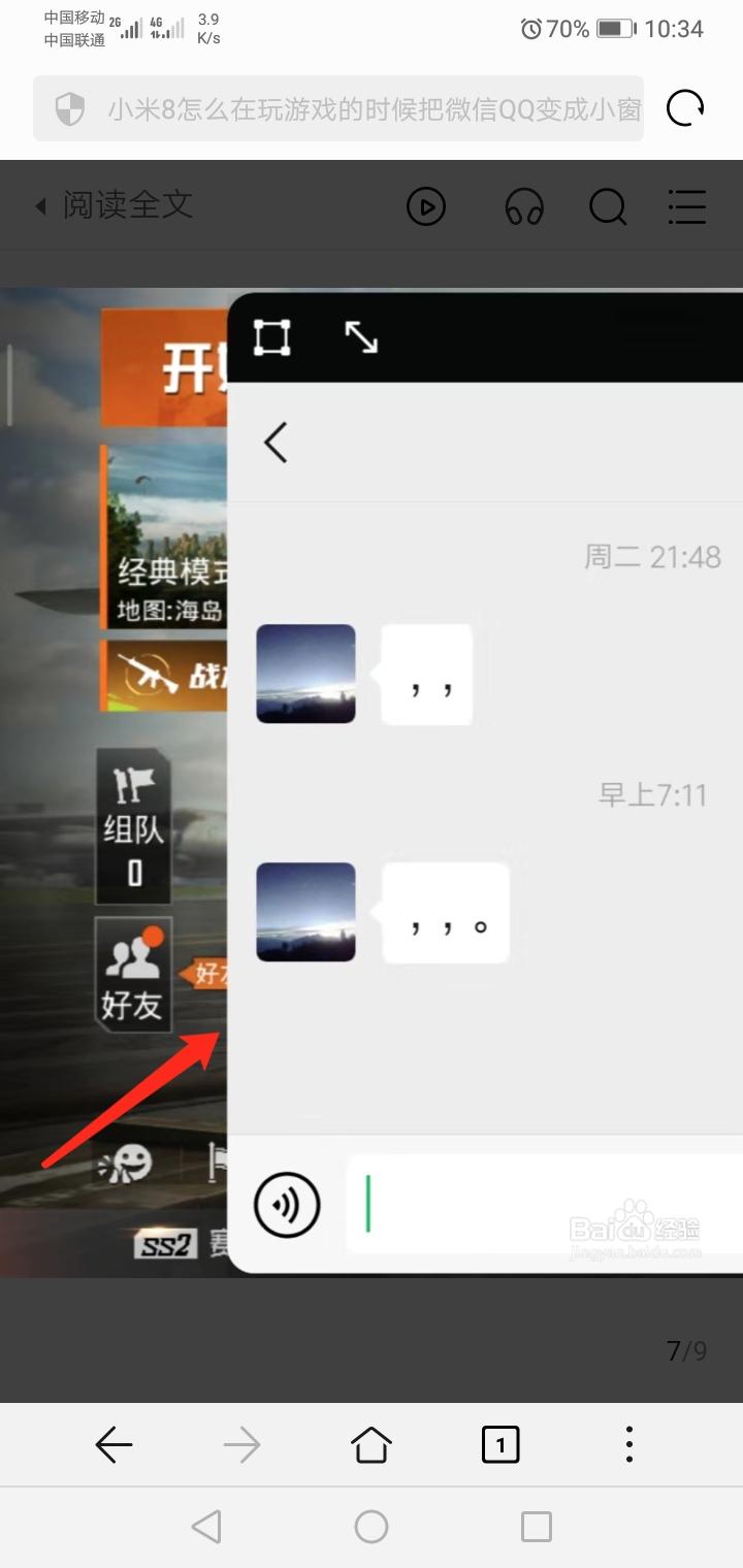 Screenshot_20200217-223405.jpg
