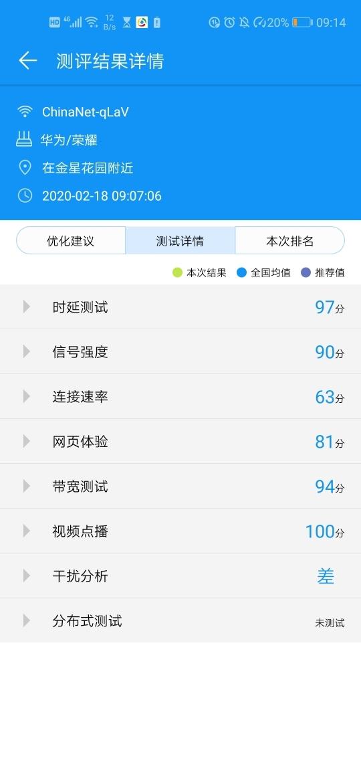 Screenshot_20200218_091456_com.wmos.main.jpg