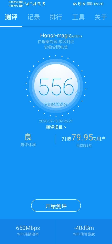 Screenshot_20200218_093053_com.wmos.main.jpg