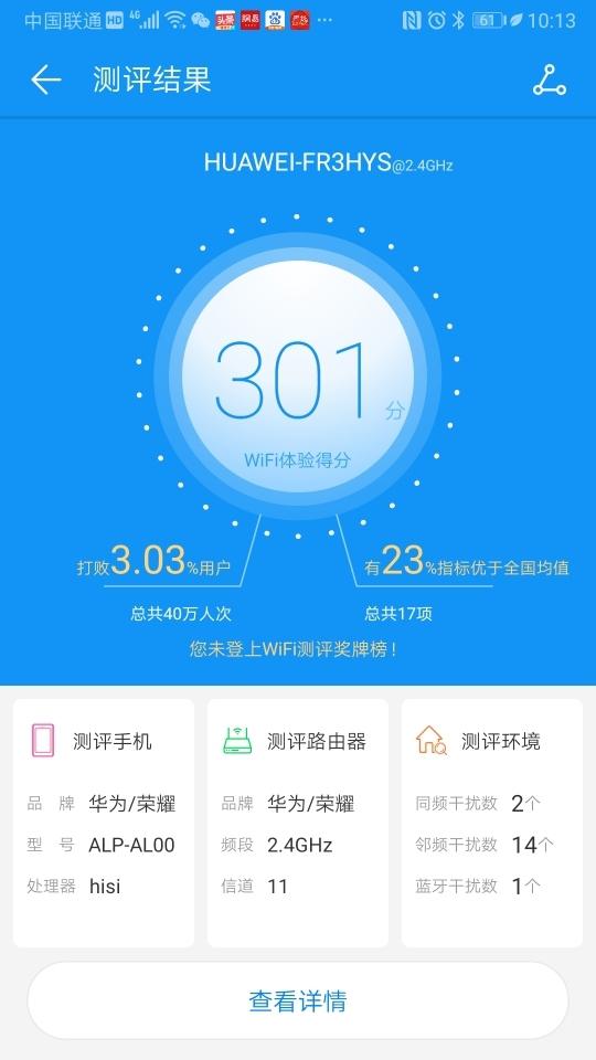 Screenshot_20200218_101332_com.wmos.main.jpg