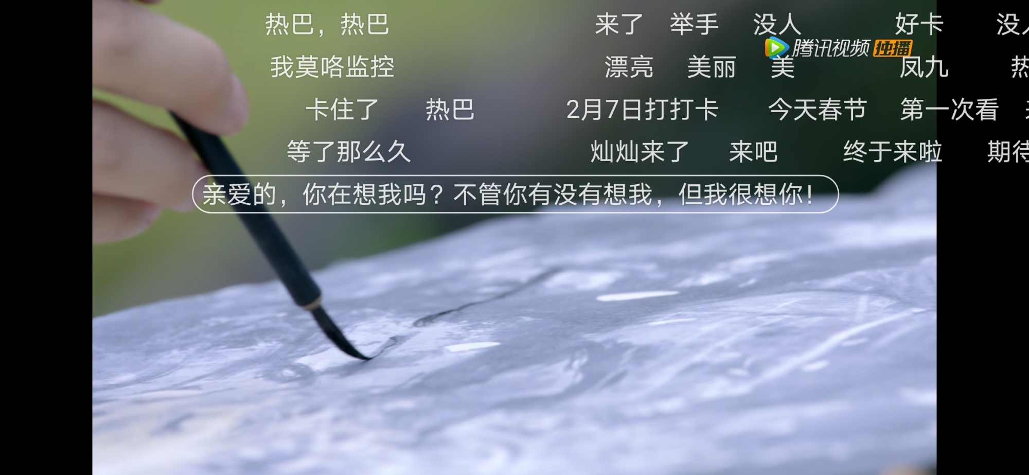 Screenshot_20200218_103722_com.tencent.qqlivehuawei.jpg