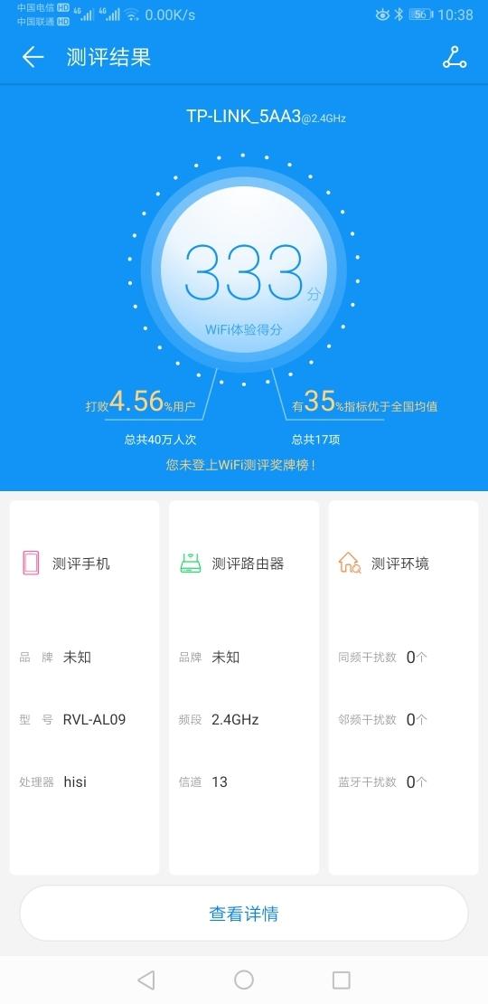 Screenshot_20200218_103802_com.wmos.main.jpg