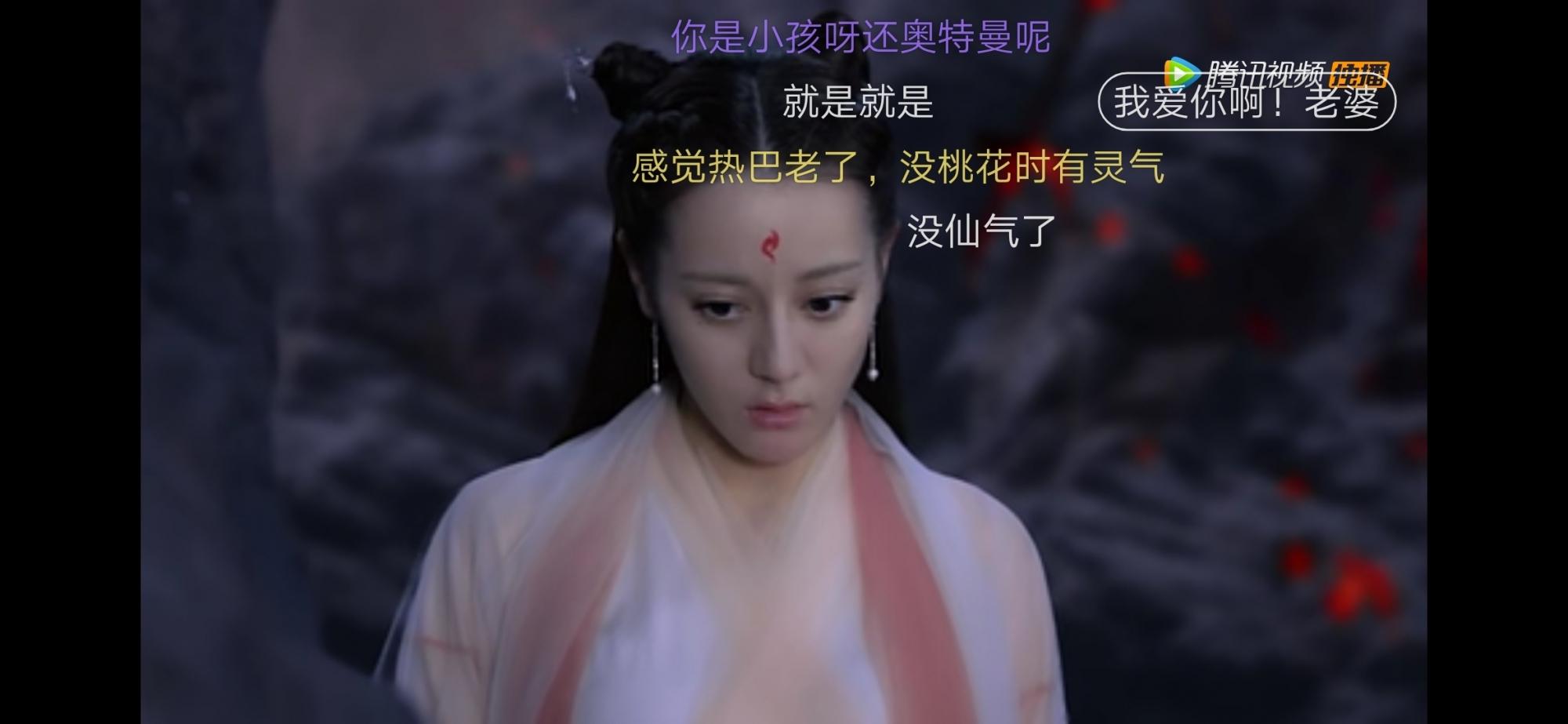 Screenshot_20200217_072720_com.tencent.qqlivehuawei.jpg