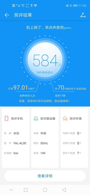 Screenshot_20200218_110656_com.wmos.main.jpg