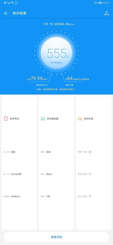 Screenshot_20200218_111121_com.wmos.main.jpg