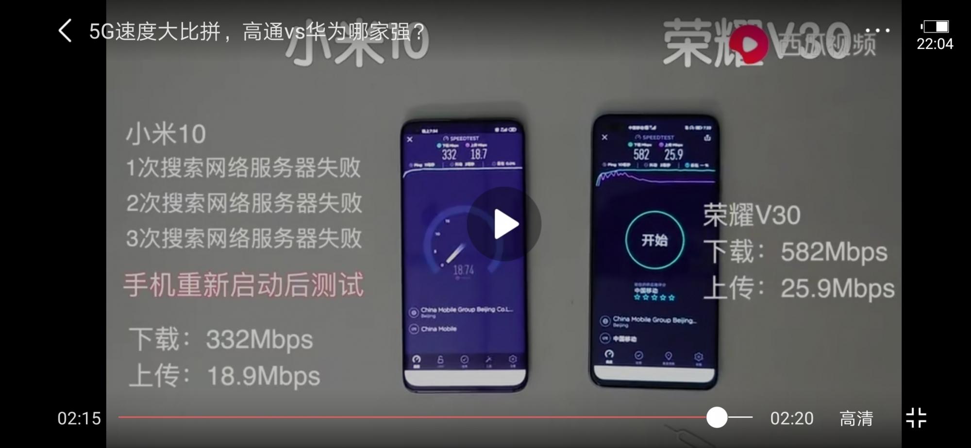Screenshot_20200218_220450_com.ss.android.article.news.jpg