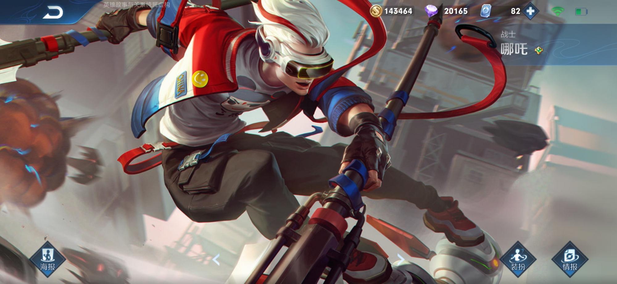 Screenshot_20200219_083852_com.tencent.tmgp.sgame.jpg
