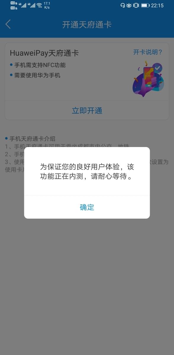 Screenshot_20200221_221540_com.chinarainbow.tft.jpg