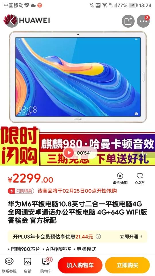 Screenshot_20200224-132443.jpg