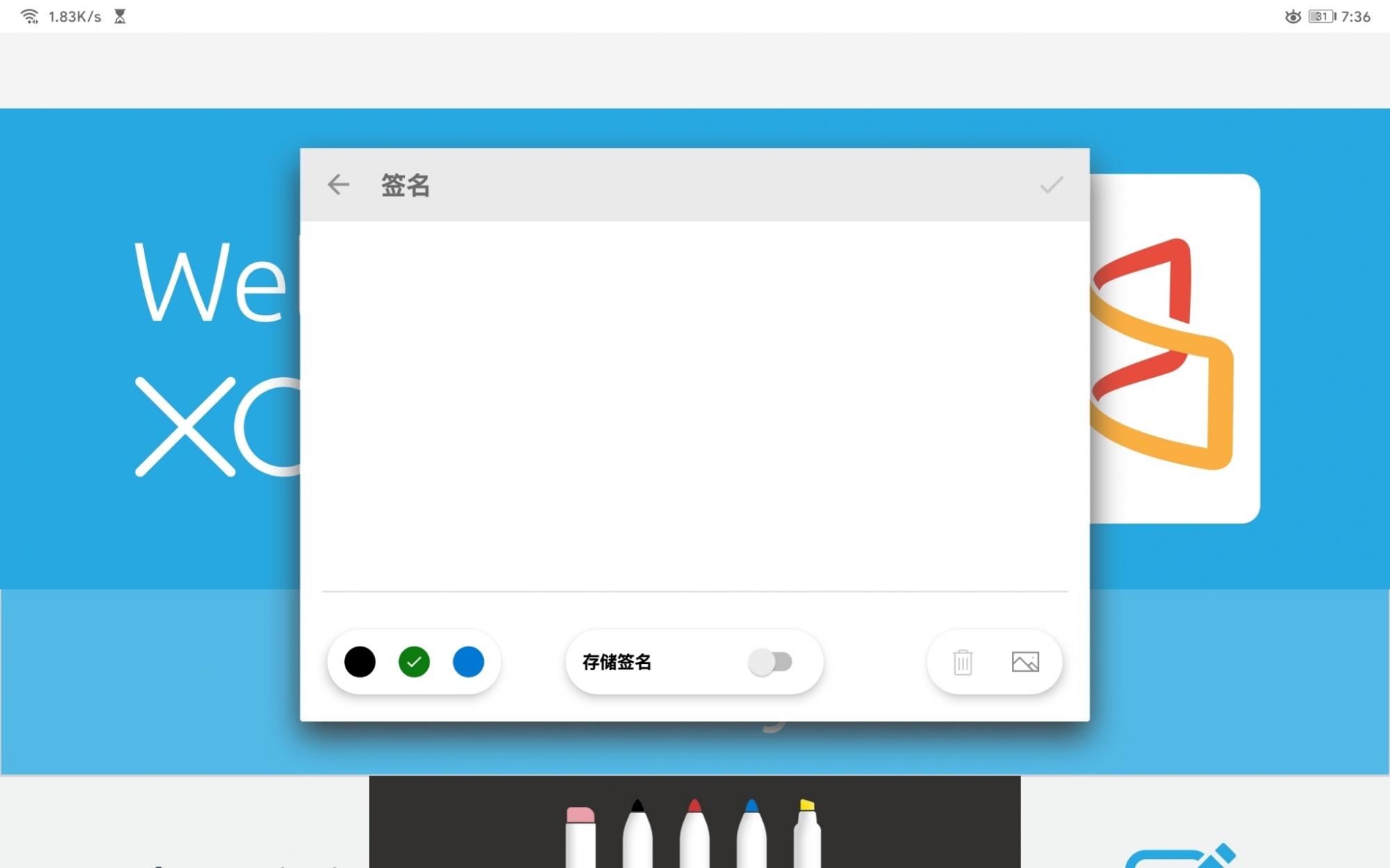 Screenshot_20200225_193619_com.microsoft.office.officehubrow.jpg