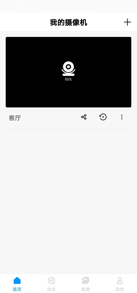 Screenshot_20200226_002129_com.huawei.ipc_honor.jpg