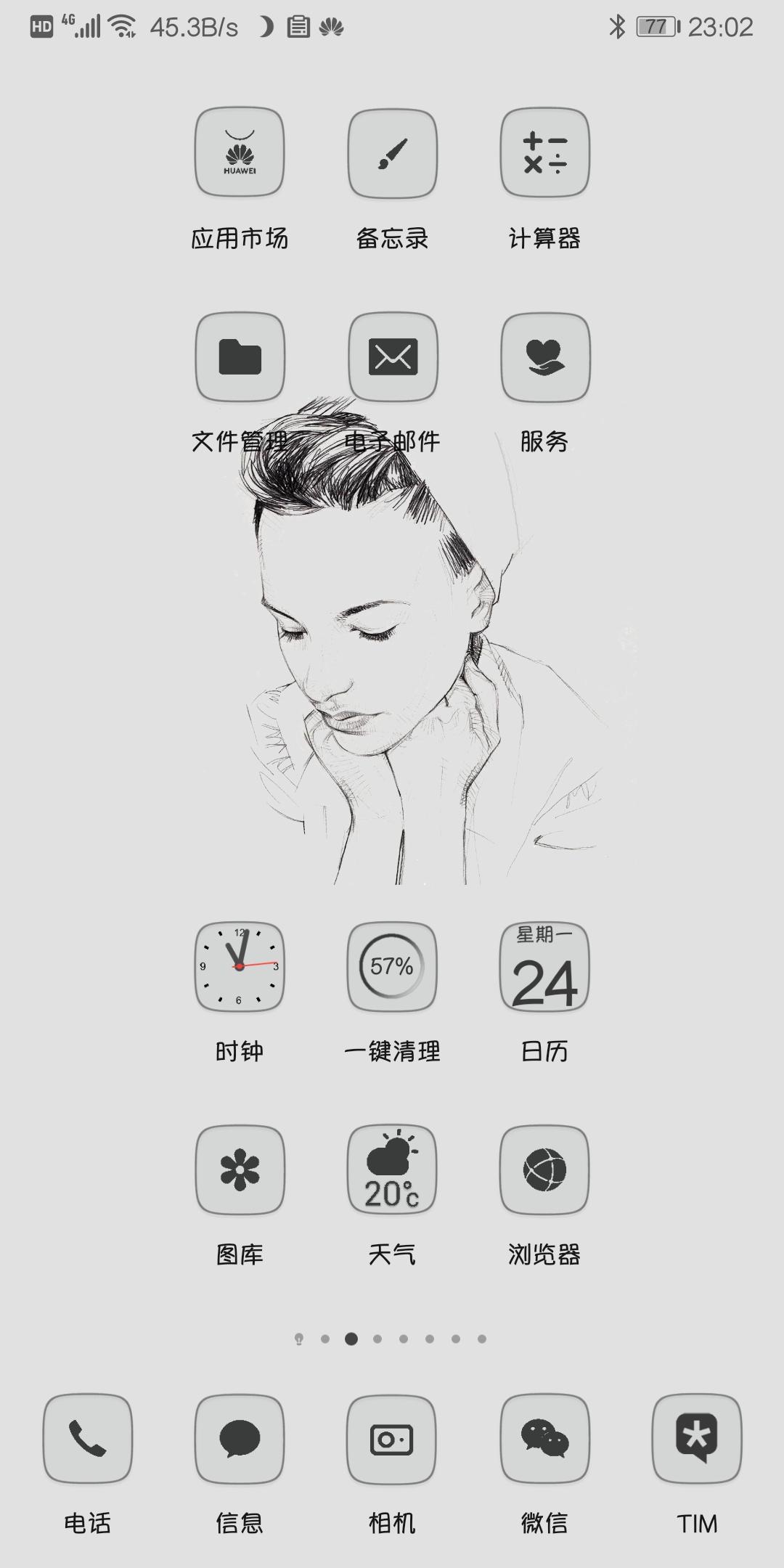Screenshot_20200224_230215_com.huawei.android.launcher.jpg
