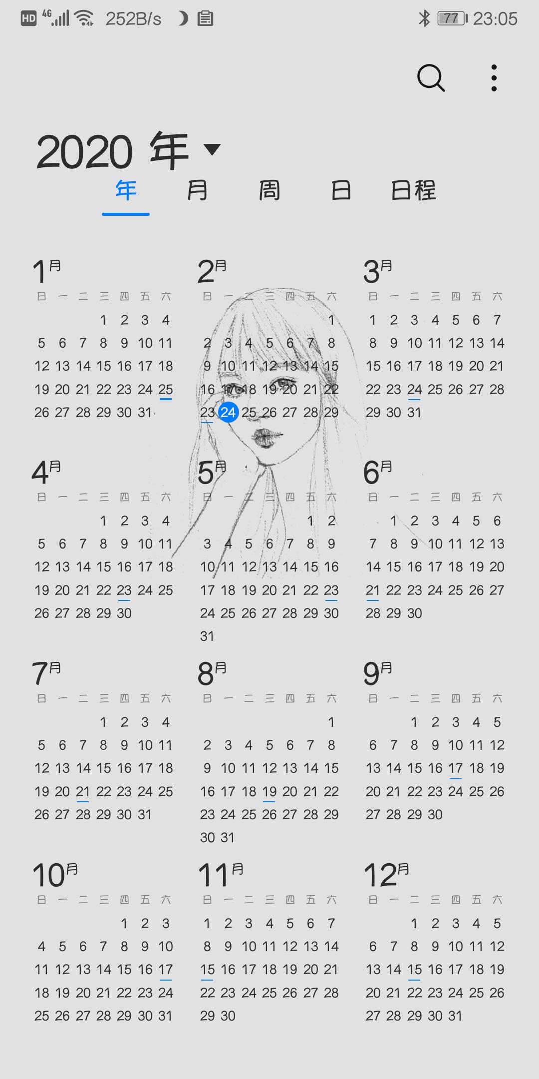 Screenshot_20200224_230527_com.android.calendar.jpg
