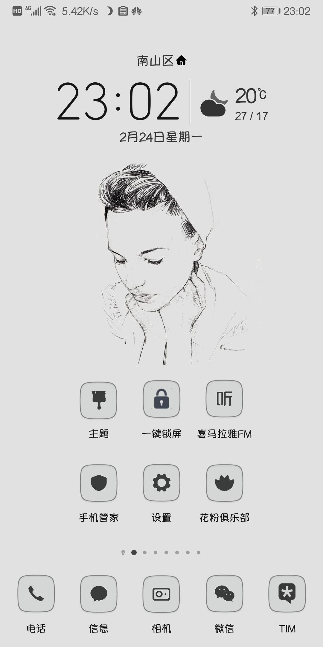 Screenshot_20200224_230211_com.huawei.android.launcher.jpg