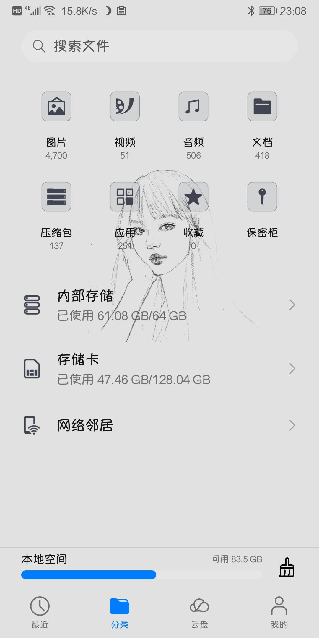 Screenshot_20200224_230807_com.huawei.hidisk.jpg