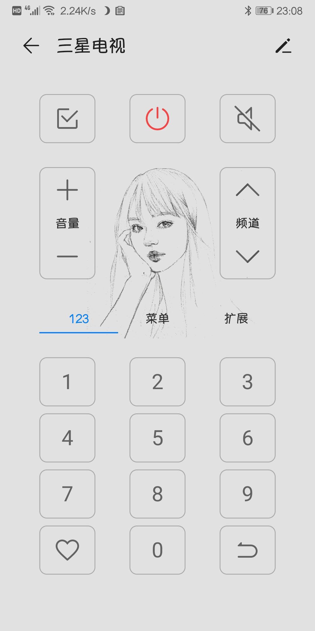 Screenshot_20200224_230841_com.huawei.android.remotecontroller.jpg