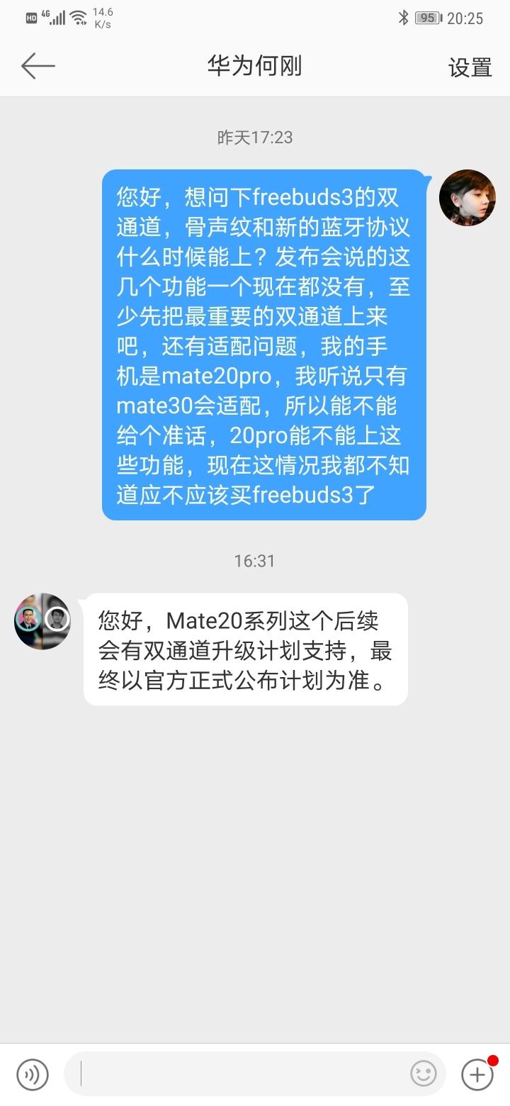 Screenshot_20200226_202531_com.sina.weibo.jpg